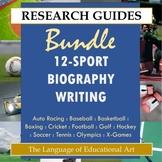 Research Guide: 12-Sport Biography Writing Bundle
