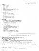 Research Paper Checklist & Rubric