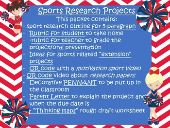 Research project sports with rubrics qr codes parent letter and homework research project sports with rubrics qr codes parent letter and more stopboris Image collections