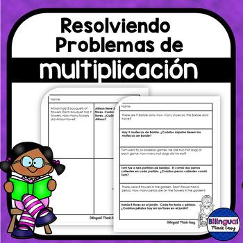 Hojas de trabajo resolviendo problemas de multiplicacion
