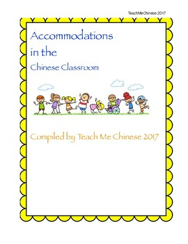Resource- Accommodations in the Chinese Classroom