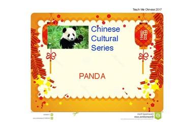 "Resource- ""All About Panda"""