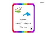 Resource- Animal Book Reports