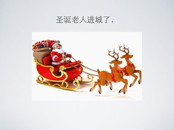 Resource- Chinese Christmas Songs