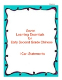 Resource- Chinese I Can Statements
