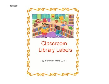 Resource- Classroom Library Labels
