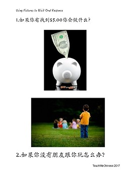 Resource- Using Pictures to Elicit Oral Response in Chinese