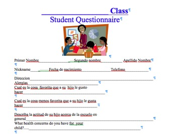 Resource teacher bundle of forms and start of year necessities