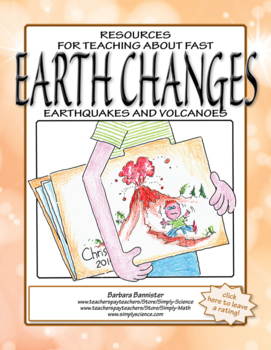 Resources for Teaching about Earth Changes