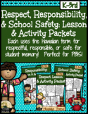 Respect, Responsibility, School Safety Activity Packet Bundle {Hawaii Theme}