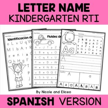 Spanish Kindergarten RTI Letter Identification