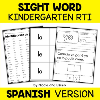Spanish Kindergarten RTI Bundle