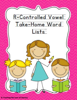 Response to Intervention Skill-based Take Home R-Controlled Vowel Word Lists