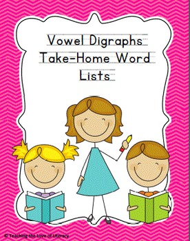 Response to Intervention Skill-based Take Home Vowel Digraphs Word Lists