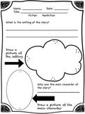 Response to Reading/ Listening Center Response Sheet