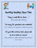Responsive Classroom: Morning Meeting Share Time