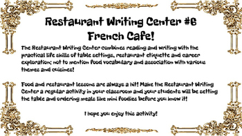 Restaurant Writing Center French Cafe! Reading, Writing, Food, France, Active