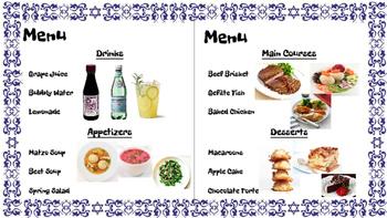 Restaurant Writing Center Passover! Reading Writing Vocabulary Holiday Food