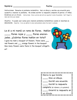 Result Unknown Story Problems - In Spanish and English