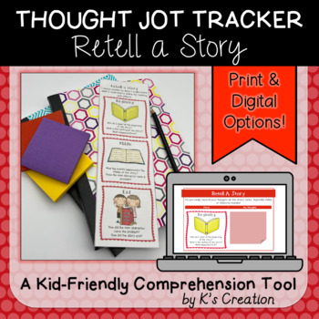 Reading Response: Retell a Story - A Comprehension Sticky Note Tracker