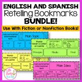 Retelling Bookmarks BUNDLE!  (English and Spanish)