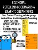 Retelling Bookmarks {English AND Spanish}