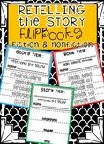 Retelling the Story - FLIPBOOK STYLE!