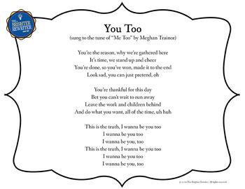 Retirement Song Lyrics for Me Too