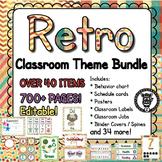 Classroom Theme Decor / Organization - Mega Bundle - Retro
