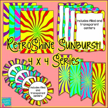 RetroShine Sunburst! Mini Seller Starter Pack Clip Art CU