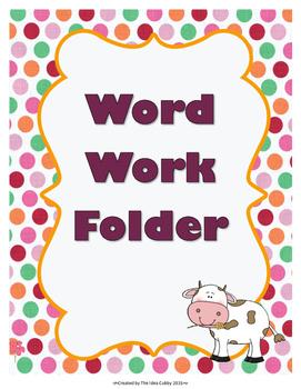 Reuseable Word Work Folders