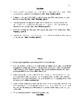 Review Essay Assignment/Unit - CCSS Aligned