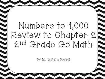 QR Code Review Game for Chapter 2 in Go Math 2nd Grade