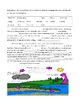 Review Sheet (CLOZE) - Earth's Weather and Atmosphere