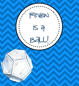 Review is a Ball! Review game for any subject (perfect emergency lesson)