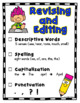 Back to School Activities FREEBIE: Revising and Editing