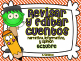 Revise and Edit Paragraphs in Spanish October