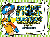 Revise and Edit Paragraphs in Spanish September Revisar y editar