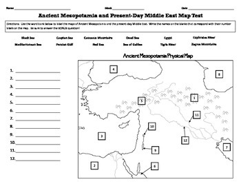 Revised Ancient Mesopotamia and Present-Day Middle East Map Test