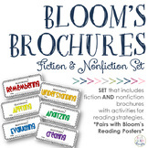 Revised Bloom's Taxonomy Brochure BUNDLE {Fiction + Nonfiction}