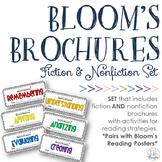 Revised Bloom's Taxonomy Brochure BUNDLE {Fiction + Nonfiction}