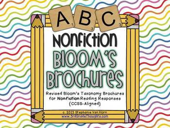 Revised Bloom's Taxonomy Complete Set {Posters + F & NF Brochures}