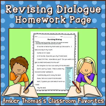 Revising Dialogue Homework or Printable Distance Learning Page
