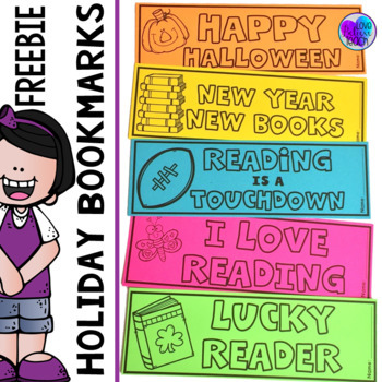 Reward Bookmarks - Holiday FREEBIE