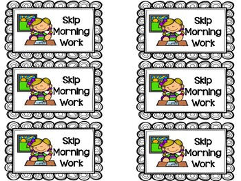 Positive Behavior Coupons