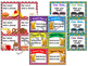 Editable Reward Coupons - Classroom Management