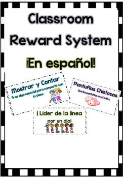 Reward Coupons en espanol