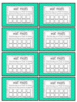 Reward Punch Cards