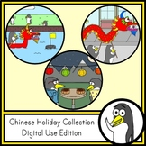 VIPKID Reward System - Chinese Holiday Collection *ManyCam*