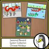 VIPKID Reward System - Chinese Holiday Collection